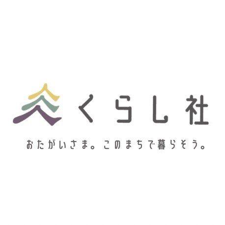 くらし社 阪南小学校前営業所